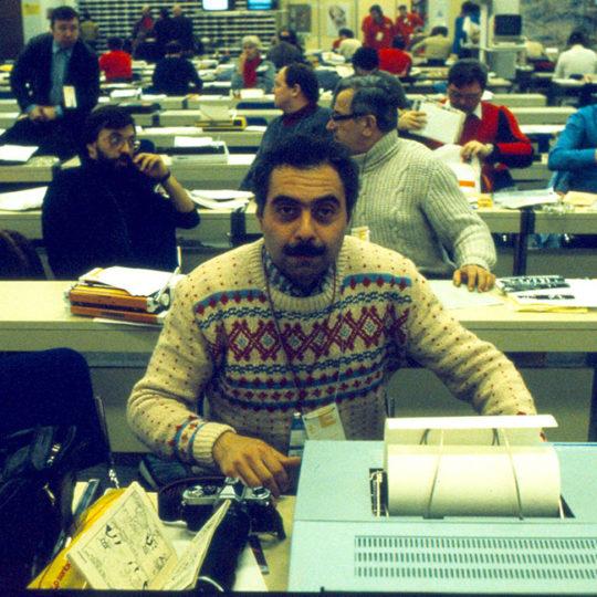 1984 Sarajevo Olimpiyat Oyunları (YUG) IPC (Uluslararası Basın Merkezi)
