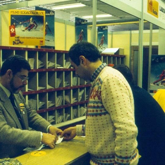 1984 Sarajevo Olimpiyat Oyunları (YUG) Kodak film yıkama merkezi