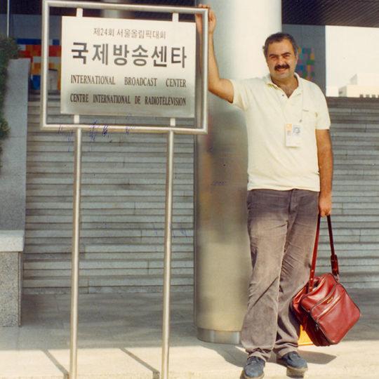 1988 Seoul Olimpiyat Oyunları (KOR)