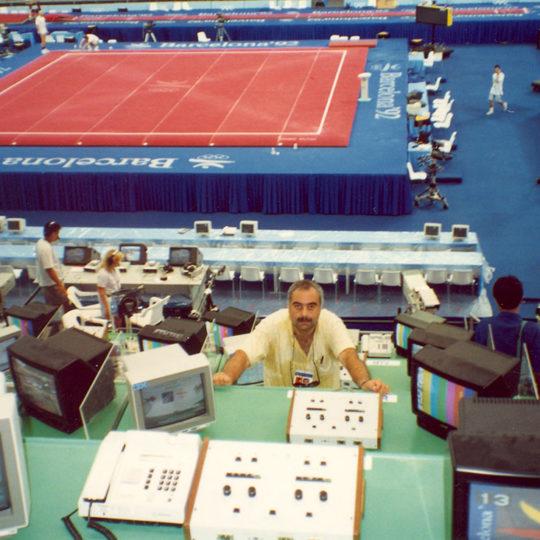 1992 Barcelona Olimpiyat Oyunları (İSP), Sant Jordi salonundan değişik bir görünüş