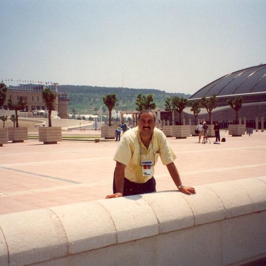 1992 Barcelona Olimpiyat Oyunları (İSP), Sant Jordi salonu dışardan görünüşü