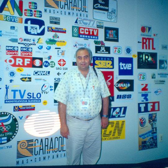1996 Atlanta Olimpiyat Oyunları (ABD) Uluslararası yayın merkezi girişi