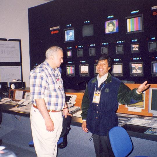 Fransa 98 organizasyon öncesi  Uluslararası Radyo-TV merkezi (Paris)